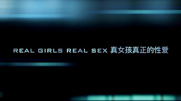 Chinatown Dolls Mainland China, Taiwan and Japanese Girls make a Sex Video for FUN! صورة
