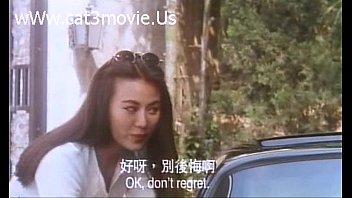 ดูหนังอีโรติกจีนเรทอาร์สมัยเก่าเรื่อง Fatal Love 1993 ความรักเงี่ยนๆของสาวออฟฟิศ เสียซิงหีครั้งแรกให้โปรกอล์ฟสุดหล่อ โดนเย็ดเปิดซิงหัวใจเต้นแทบวายเสียวหีได้ใจเหลือเกิน