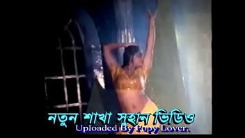 Actress Popy Ass & Navel Show In Bangla Movie Hot Rain Song