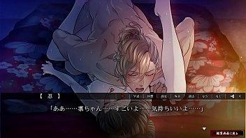 Lesbian romance novels online for free Yoshiwara higanbana - ootsuki shinobu 1