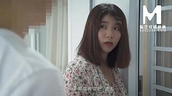 【国产】麻豆传媒作品/MD-0069吴梦梦肉便器 001/免费观看