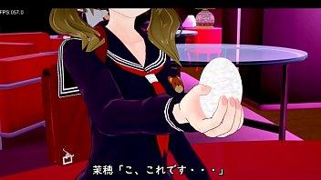 卵日記 (前編) 3Dの動画です