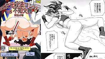 Hentai de king of fighter Mydoujinshop - mai shiranuis slutty dance gets lots of sexual attention king of fighters hentai comic