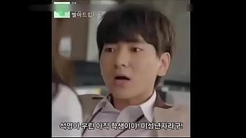 korean movie fuck FULL HERE: