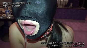Hinata pissing Japaneseslavehinata