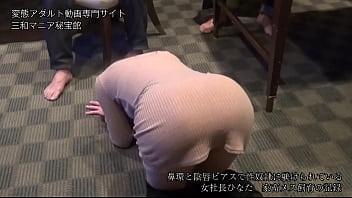 Japanese slave hinata 3分钟