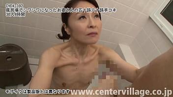 Milfs 50 60 - 風呂場でシワシワになったお婆さんの五十路六十路手コキ30人4時間