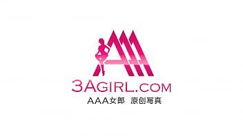 【3Agirl】第3期  丝露