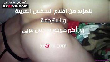 xxarxx.com - عراقي ينيك اختة المطلقة من طيزها صورة