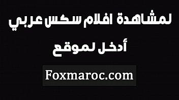 baise une femme arabe mari&eacute_e pendant que son mari est au travail