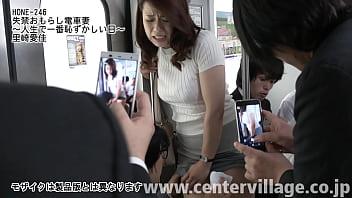 失禁おもらし電車妻~人生で一番恥ずかしい日~ 里崎愛佳