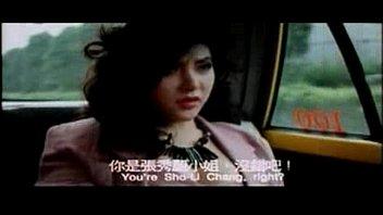 Taxi ok คนขับแท็กซี่เย็ดผู้โดยสารนับไม่ถ้วน หนังเอ๊กใหม่ฮ่องกง เน้นสาวหน้าตาดีนมใหญ่มาเย็ดบนรถแท็กซี่ ค่าโดยสารไม่คิดขอแค่ได้เอาควยเสียบหี