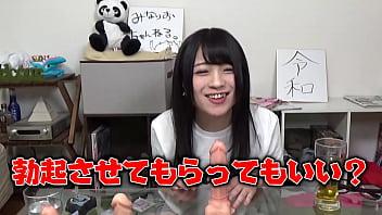 AV女優南梨央奈が貴方に合ったコンドームを大調査!