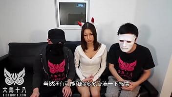 (大鸟十八)和日本女孩测评风俗店玩法