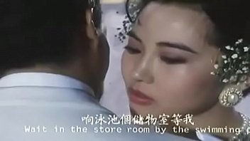 The Girl's From China [1992]