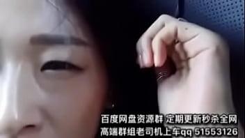 国产秦先生山东大学学伴视频修手机流出