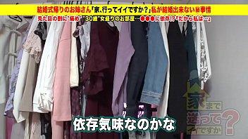 元・読モの三十路美女が自宅でチンポ狂い!