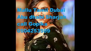 MALAYALI TAMIL GIRLS DUBAI ABU DHABI SHARJAH CALL MANJU 0503425677