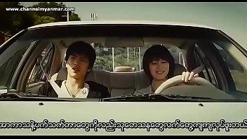 Hot Sex Korean Movie
