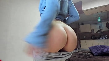 An Ass begging to be bent over and Fucked