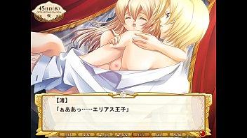 Royals ~Itoshi no Ouji-sama~ - Elias Mangus 2