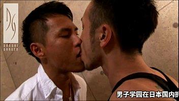 Japanese gay xvideos