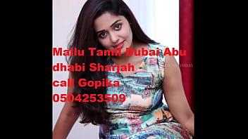 Hot Dubai Mallu Tamil Auntys Housewife Looking Mens In Sex Call 0528967570 صورة
