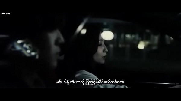 Call Boy New Japan best Sex movie 2018 thumbnail