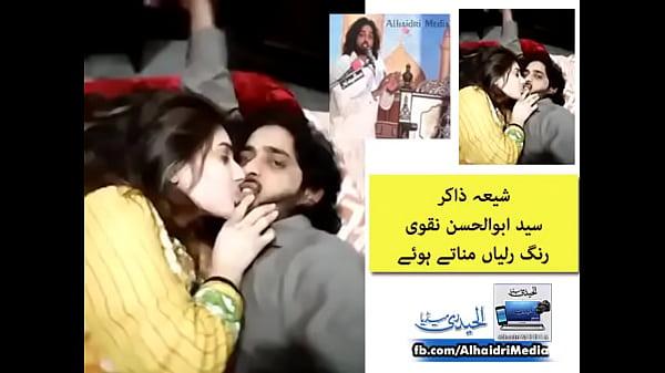 Shia zakir n Ayatullah Abul hasan naqvi kissing her bitch Thumb