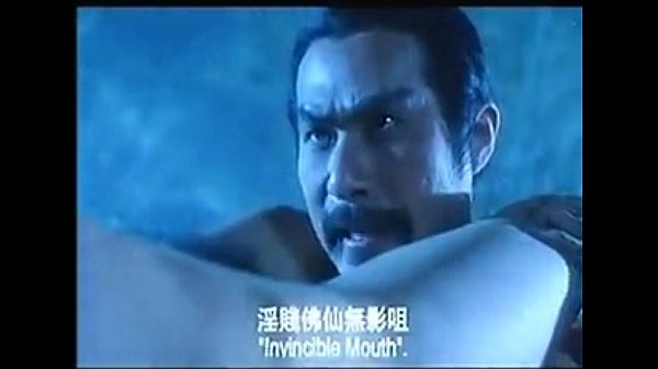 What is the name of the movie..? thumbnail