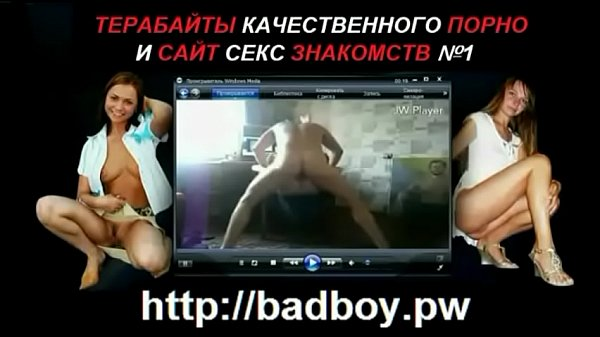 Русскую девушку лешили девственности