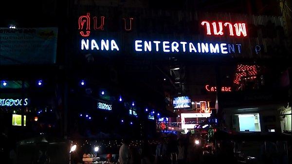 Nana Entertainment Plaza Bangkok Thailand Thumb