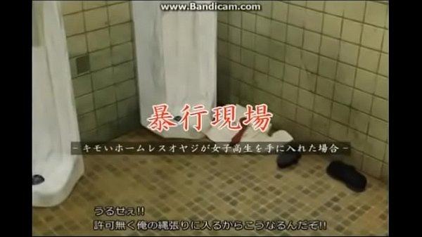3D Hentai Bathroom