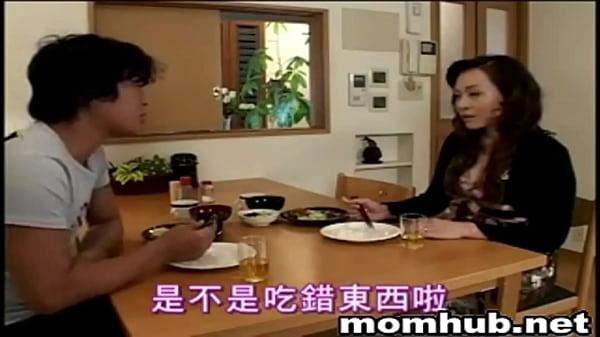 Japanese mom and son's happly life (Full length video:momhub.net)