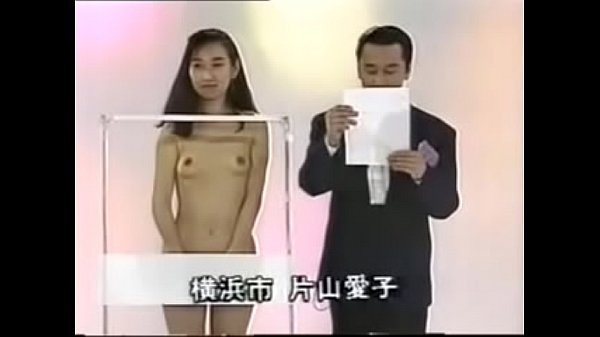 Japan Girl - Gameshow Quiz Strip TheSexyAsianGf...