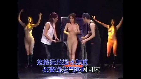 Bizarre Teacup Trick Turns Man Into Nearly Naked Viral Star