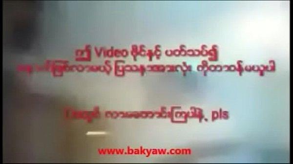 ကုိယ္တုိင္ရုိက္အသစ္ (www.bakyaw.com) Thumb
