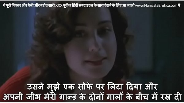 Hot Wife tells husband how she fucked another man husband gets horny and takes her ass with HINDI subtitles by Namaste Erotica dot com Thumb