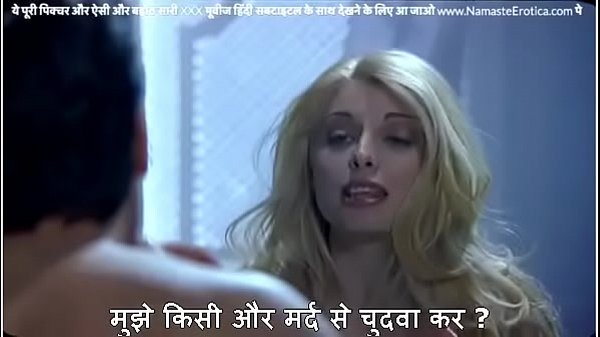 Husband wants to see wife getting fucked by waiter on seventh wedding anniv with HINDI subtitles by Namaste Erotica dot com Thumb