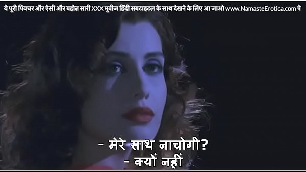 Hot babe meets stranger at party who fucks her creamy ass in toilet with HINDI subtitles by Namaste Erotica dot com Thumb