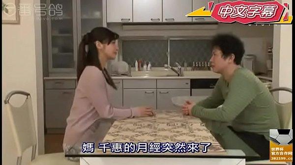 【線上A片】妻子媽媽的肉穴榨乾我-100:34