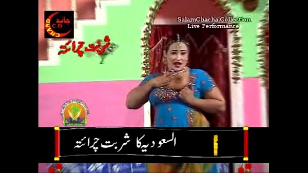 Sexy Boobs Show Mujra Thumb