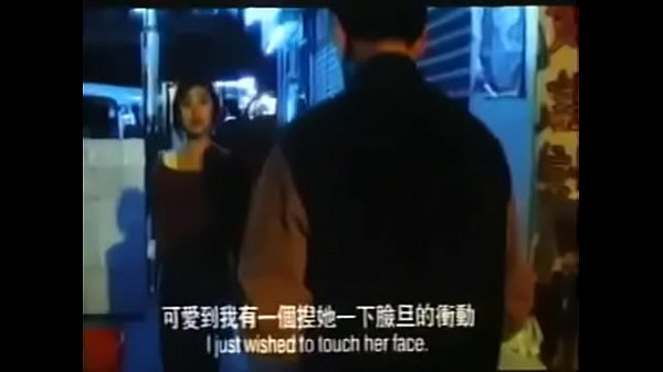 Devil Fetus 2 – Truly Bizarre 80's Hong Kong Exploitation & Gross Out Cinema At It's Finest