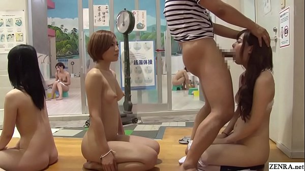 JAV time stop bathhouse blowjob lineup Subtitles