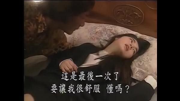 Фильм про японку которая забеременела