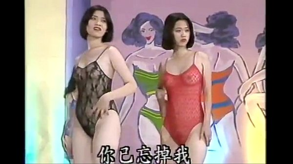 taiwan3- permanent lingerie show 03 Thumb