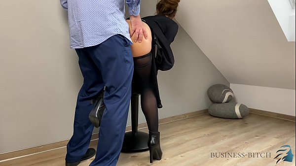 business meeting ends with cum pantyhose, Business Bitch
