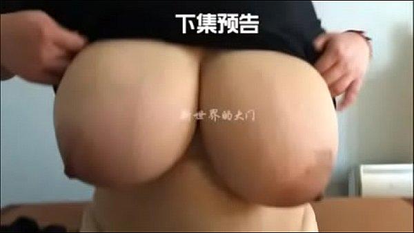 走遍中国巨乳列传
