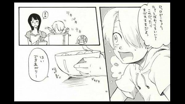 ゾロ×サンジ ワンピース No matter