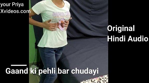 First anal sex of priya | your priya